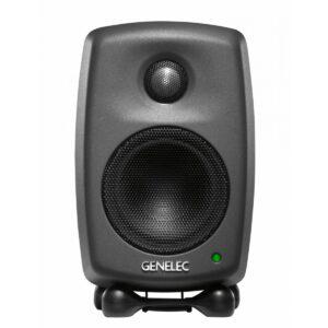 Genelec 8250APM Studio Monitor