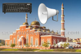 Sound System for Mosque