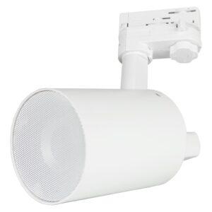Ecler TUBE Rail-mount wireless loudspeaker
