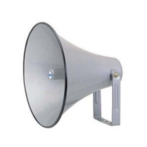 Ahuja WFA21X PA Reflex Horn - (Silver/White)